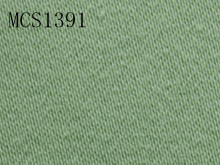 混纺类-莫代尔棉弹力缎