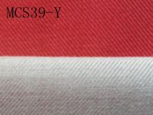 【单面刮色】莫代尔棉混纺斜纹面料