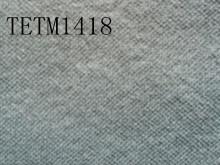 斜纹天丝莫代尔涤纶单丝交织面料