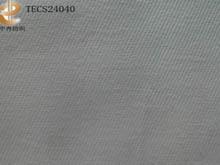春夏衬衫连衣裙天丝棉斜纹布料