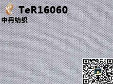 天丝粘平纹布,60SX60S平纹天枢,高支平纹天枢面料