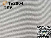 斜纹天丝面料,常规天丝面料,21S斜纹天丝,天丝面料定制批发