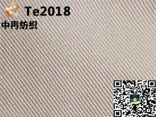 2018新款加厚斜纹纯天丝面料,加厚纯天丝斜纹纱卡,加厚纯天丝斜纹布,天丝面料厂家定制批发